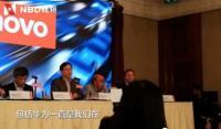 楊元慶:聯想不打算做芯片 華為一直是PC重要客戶