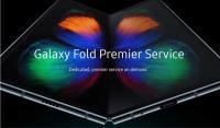 三星限量供應 Galaxy Fold 可折疊手機銷售火爆遠超預期