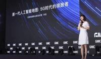 李莹:百度地图智能语音用户数突破2.5亿