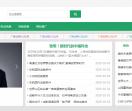 广西资讯网