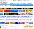 中國干燥設備網