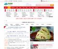 yoqq.cn資源網