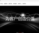 北京宣傳片制作公司