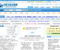 中国五金设备网
