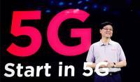聯想楊元慶:將優化5G產品,力求在新領域領先