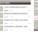 青鱼资讯网