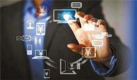 央行正研制人工智能、區塊鏈、大數據等金融科技標準