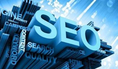 電商網站百度首頁關鍵詞seo優化排名該如何避免過度優化