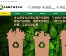 上海骐沪废品回收