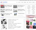 69动漫画网