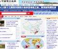 中國稀土在線網