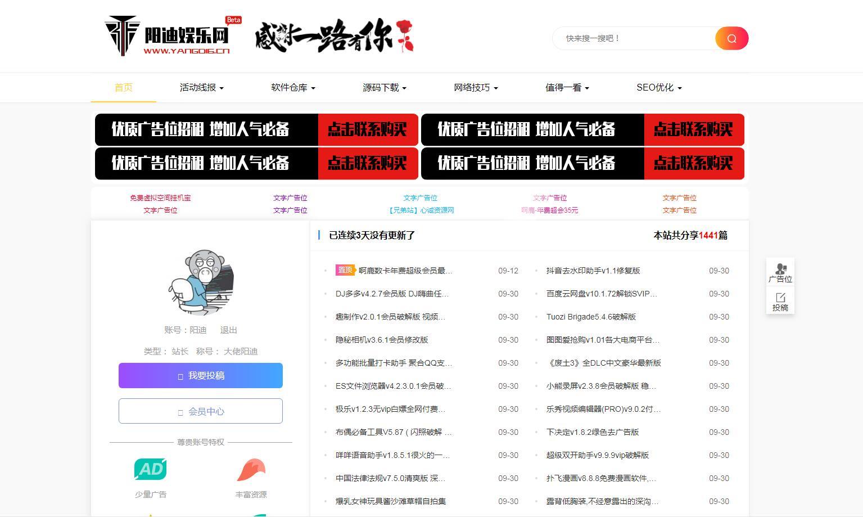 阳迪娱乐网