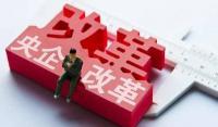 中国电信最大部门之一的网络运维部将分拆重组