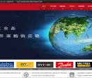 上海電子科技有限公司