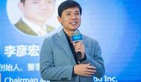 """智能經濟時代,李彥宏看到了哪五張""""中國底牌""""?"""