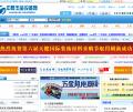 中网五金机械网