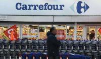 法国家乐福收购竞争对手30家门店