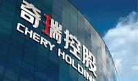 奇瑞汽車易主:騰興長三角已交47億元定金成第一大股東