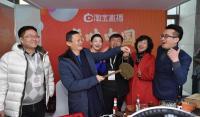 馬云也參與的淘寶直播:用三年時間定義了電商直播