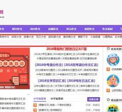 WWW_CNBING_COM_77e.com.