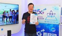"""廣東首位5G用戶曝光:曾是內地第一個""""大哥大""""用戶"""