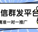 企信站106短信平臺