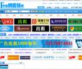 中國調直機械網