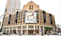 Forever 21申请破产又一快品牌消失