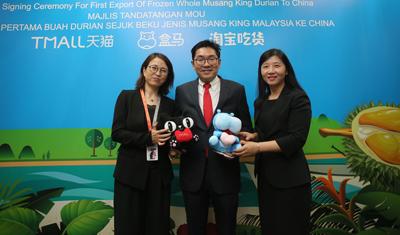 阿里巴巴舉辦馬來西亞周:讓中國吃貨愛上南洋好貨