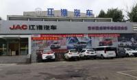 江淮汽车卖车巨亏7亿元拆迁却赚了2个亿