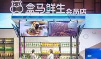 盒马在全国除武汉以外的城市恢复正常运营