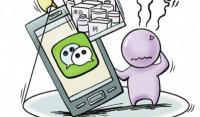 微商創業:微商做得好不好全看朋友圈