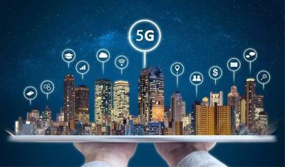 工信部:4G將與5G長期并存不會建5G拆4G或限速