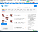 21888站長網