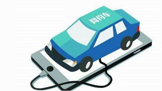 """網約車之外出現""""新戰場"""":互聯網還將如何賦能租車行業?"""