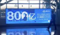 """騰訊安全20年""""破繭""""之路:從守護QQ到構建安全云庫"""