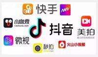 中国短视频占据大量市场,各大短视频平台海外版爆发式增长