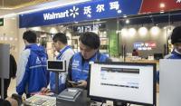 京东对供应链创新合作实体店加快商品的配送速度