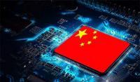 中國對存儲三巨頭涉壟斷調查有重大進展,每家或罰25億美元