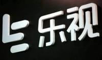 樂視網:公司董事長劉淑青辭職 選舉劉延峰為新任董事長