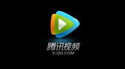 騰訊視頻進入臺灣地區:付費會員每月42元