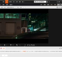 id97.net查询结果-站长资源平台