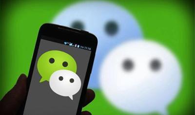车载微信来了!仅可收发消息语音通话不能刷朋友圈