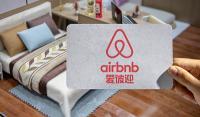 美國共享住宿平臺Airbnb因加大營銷導致虧損增一番