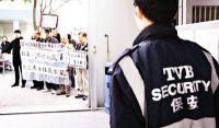 """香港TVB""""过冬?#20445;?#34987;曝裁员1000人"""