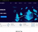 上海財焱網絡科技