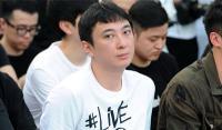 王思聪为熊猫TV融资签了对?#30007;?#35758;欠款1.5亿被限高消费