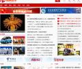 福州资讯网