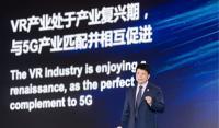華為5G戰略重要拼圖:HUAWEI VR Glass上手體驗