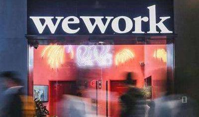 WeWork母公司取消IPO計劃,諾伊曼也迫于壓力辭職